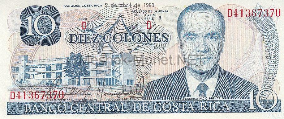 Банкнота Коста Рика 10 колон 1986 год