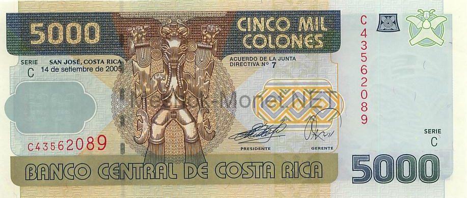 Банкнота Коста Рика 5 000 колун 1996 - 2005 г