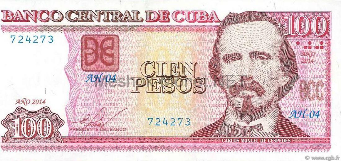 Банкнота Куба 100 песо 2014 г