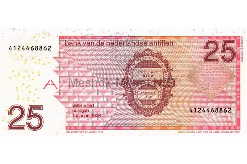 Банкнота Нидерландские Антиллы 25 гульденов 2006 год