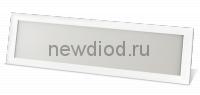 Панель светодиодная LP-01 36Вт 160-260В 4000К 3000Лм 1195х295х11мм IP40  ASD