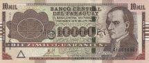 Банкнота Парагвай 10000 гуарани 2011 год