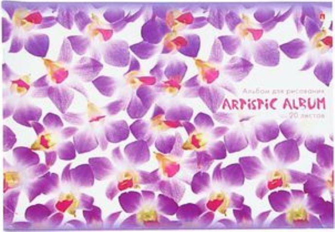 Альбом для рисования Цветы 20 листов