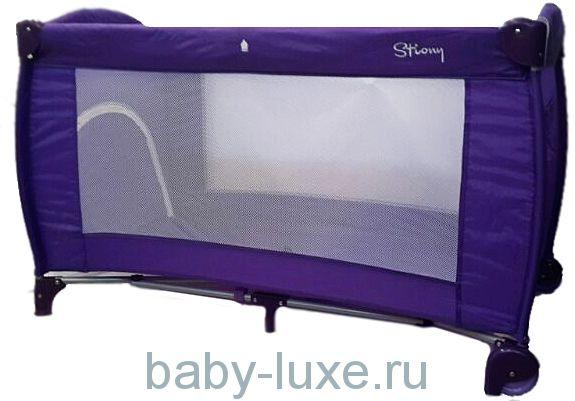 Кровать-манеж Stiony B1200