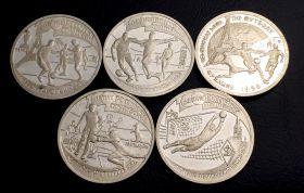 Набор 100 лет российскому футболу 1997 серебро