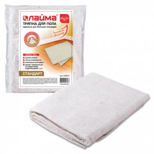 Тряпка для мытья пола ЛАЙМА стандарт, 80*100см, 100% хлопок, плотность 190г/м2, 600837