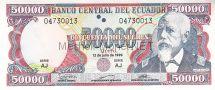 Банкнота Эквадор 50000 сукре 1999 год