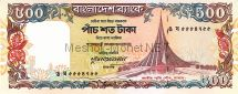 Банкнота Бангладеш 500 так 1998 год