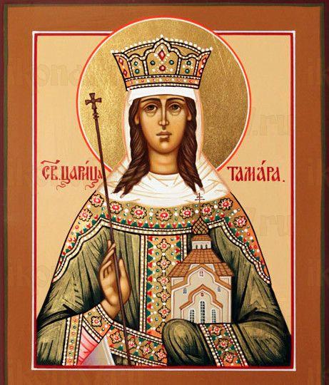 Икона Тамара Грузинская (рукописная)