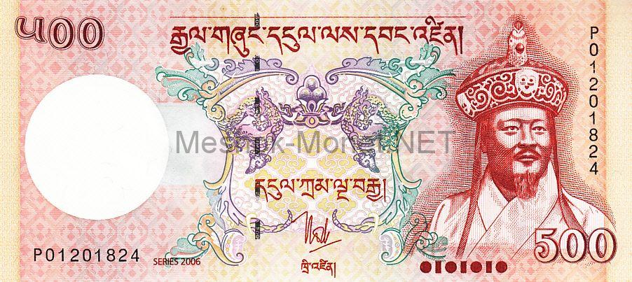 Банкнота Бутан 500 нгултрум 2006 год