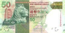 Банкнота Гонконг 50 долларов 2010 г