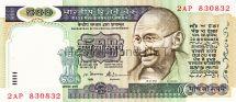 Банкнота Индия 500 рупий 1987 год (отверстия от банковской скобы)