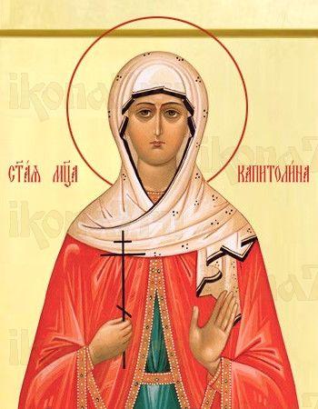 Икона Капитолина Каппадокийская (рукописная)