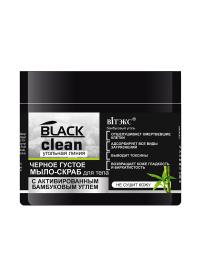 Черное густое мыло-скраб для тела с активированным углем 300 мл
