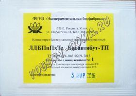 Закваска БИОАНТИБУТ-ТП,1 ЕА