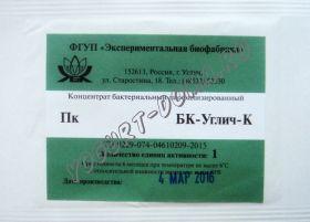 Закваска Углич-К,1 ЕА