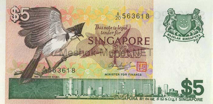 Банкнота Сингапур 5 долларов 1976 год
