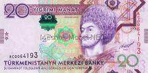 Банкнота Туркмения 20 манат 2012 год