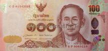 Банкнота Таиланд 100 бат 2015 год (ко Дню рождения Махи Чакри Сириндхорн-Её Высочества Принцессы Таиланда)