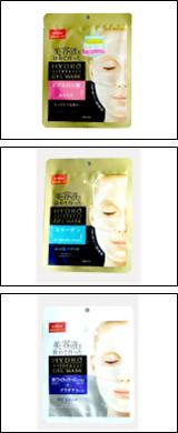 UTENA Puresa Увлажняющая гидрогелевая маска