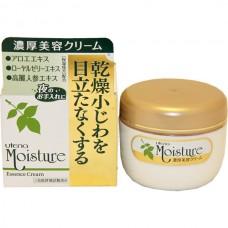 UTENA Moisture Интенсивно увлажняющий крем-эссенция для очень сухой кожи с экстрактом алоэ, 60 гр.