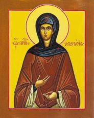 Афанасия Эгинская (рукописная икона)