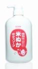 Clover Увлажняющее жидкое мыло для тела