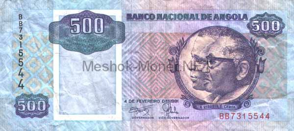 Банкнота Ангола 500 кванза 1991 г