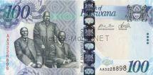 Банкнота Ботсвана 100 пула 2010 год