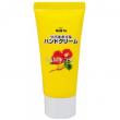 KUROBARA Tsubaki Oil Чистое масло камелии Увлажняющий крем для восстановления поврежденных волос с маслом камелии 150 гр
