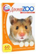 Доктор ZOO Мультивитаминное лакомство для грызунов (60 табл.)