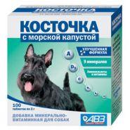 Косточка Минерально-витаминная добавка для собак с морской капустой (100 табл.)