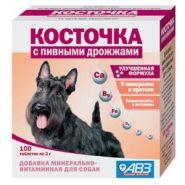 Косточка Минерально-витаминная добавка для собак с пивными дрожжами (100 табл.)