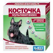 """Косточка Минерально-витаминная добавка для собак """"Мультивитамин"""" (100 табл.)"""