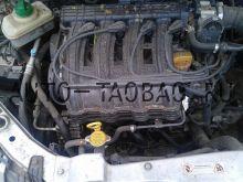 Двигатель 473 FDJ  1.3 л.