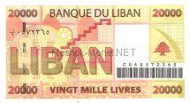 Банкнота Ливан 20 000 ливров 2004 год