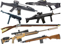 Детское оружие