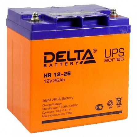 Аккумулятор свинцово-кислотный АКБ DELTA (Дельта) HR 12-26 12 Вольт 26 Ач