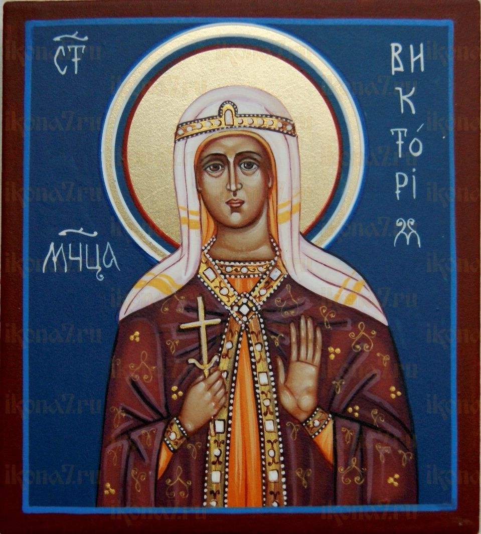Виктория Кордувийская (рукописная икона)