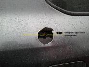 Защита от угона (накладка на жгут проводки) для Toyota Land Cruiser 200 / Lexus LX