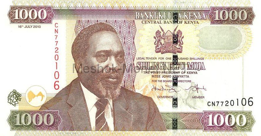 Банкнота Кения 1 000 шиллингов 2010 год