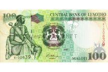 Банкнота Лесото 100 малоти 2006 год