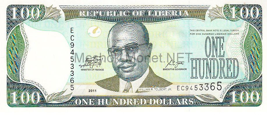 Банкнота Либерия 100 долларов 2011 год