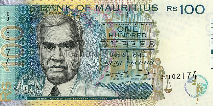 Банкнота Маврикий 100 рупий 1998 г