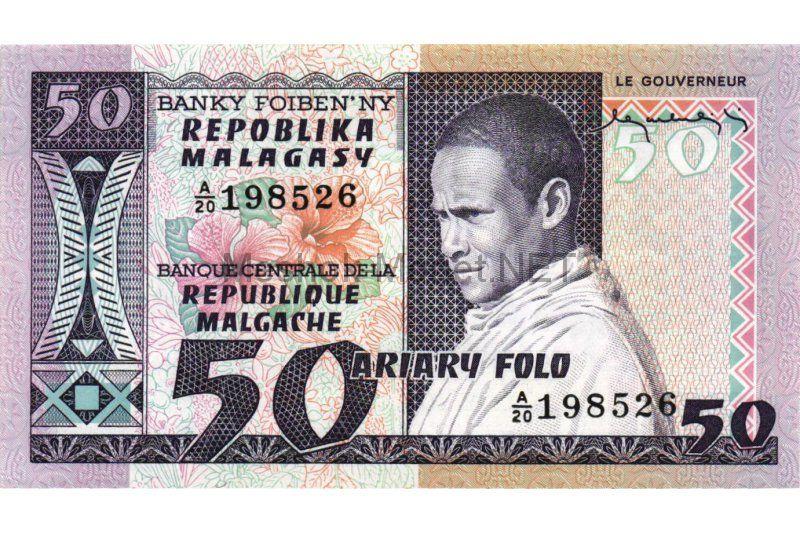 Банкнота Мадагаскар 50 ариари 1974 год