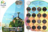 Бразилия 1 реал Олимпиада в Рио 2016 набор из 16 монет