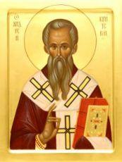 Икона Андрей Критский (рукописная)