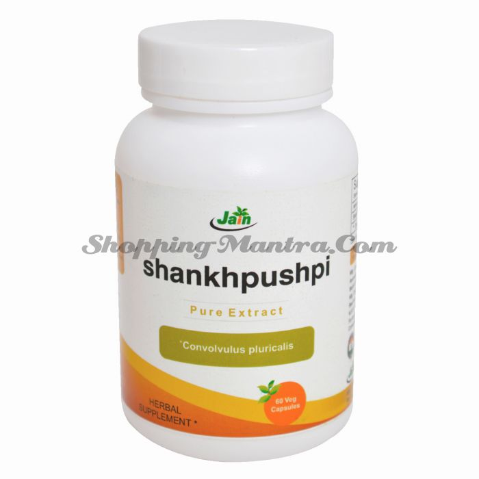 Шанкхпушпи в капсулах 500мг Джайн Аюрведик / Jain Ayurvedic Shankhpushpi Capsules 500mg