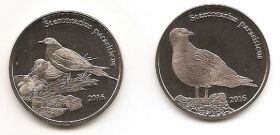 Набор Птицы 1 фунт  Шетландские  Острова 2016 (2 монеты)