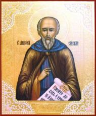 Антоний Сийский (рукописная икона)